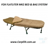 Раскладушка Fox Flatliter MK2 BED & BAG SYSTEM (Compact)