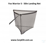 Fox Warrior S - 50in in Mesh/Cord