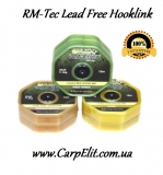 Поводочный материал Ridge Monkey RM-Tec Lead Free Hooklink Organic Brown 25lb