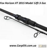 Fox Horizon XT 2015 Model 12ft 3-5oz