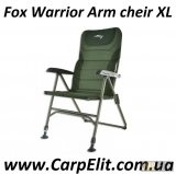 Кресло Fox Warrior XL