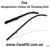 Fox кобра Rangemaster Carbon 20 Throwing Stick