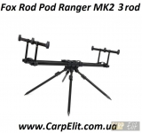 Fox Rod Pod Ranger MK2 3 rods