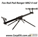 Fox Rod Pod Ranger MK2 4 rod