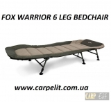 Раскладушка FOX WARRIOR 6 LEG BEDCHAIR