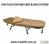 FOX FLATLITER ™ MK2 BED & BAG SYSTEM (Standart)