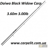 Удилище Daiwa Black Widow 17 Carp 12ft 3.0lb
