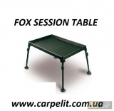 Столик FOX SESSION TABLE