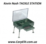 Nash TACKLE STATION