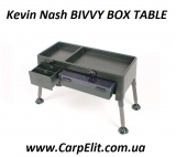 Nash BIVVY BOX TABLE