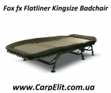 Кровать Fox fx Flatliner Kingsize Badchair