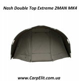 Nash Double Top Extreme 2MAN MK4