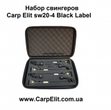 Carp Elit SW20-4 BLACK LABEL