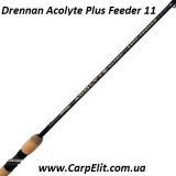 Drennan Acolyte Plus Feeder 12
