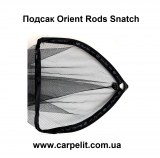 Голова подсака Orient Rods Snatch Landing Net 2.0