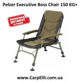 Pelzer Executive Boss Chair 150 KG+