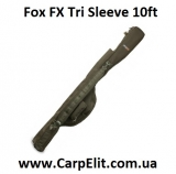 Fox FX Tri Sleeve 10ft