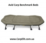 Avid Carp Benchmark Beds