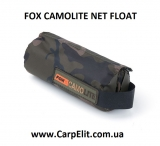 Поплавок для подсака FOX CAMOLITE NET FLOAT
