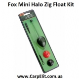 Зиг риг сиситема Fox Mini Halo Zig Float Kit