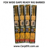 Готовый поводок FOX WIDE GAPE READY RIG BARBED