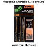 Готовые оснастки FOX EDGES LEAD CLIP LEADCORE LEADERS DARK CAMO