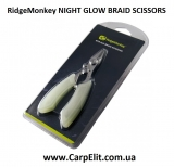 Монтажные ножницы RidgeMonkey NIGHT GLOW BRAID SCISSORS