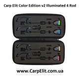 Набор свингеров Carp Elit Color Edition v2 Illuminated 4 Rod