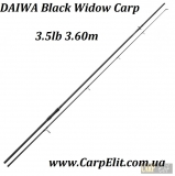 Удилище Daiwa Black Widow 17 Carp 12ft 3.5lb