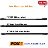 Удилище Fox Horizon X5 Carp Rods Full slim duplon 13ft 3.75lb