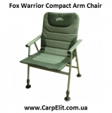 Кресло Fox Warrior Compact Arm Chair