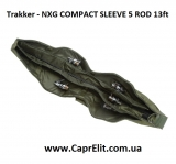 Чехол Trakker - NXG COMPACT SLEEVE 5 ROD 13ft