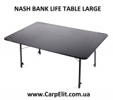 Стол NASH BANK LIFE TABLE LARGE