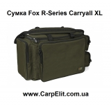 Сумка для снастей Fox R-Series Carryall XL