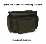 Сумка для снастей Fox R-Series Barrow Bag Standard