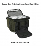 Сумка - Кухня Fox R-Series Cooler Food Bag 2 Man