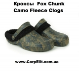Теплые кроксы FOX CHUNK CAMO FLEECE CLOGS