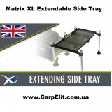 Стол Matrix XL Extendable Side Tray