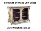 Nash BANK LIFE STORAGE UNIT LARGE
