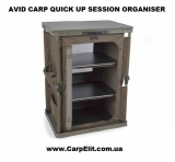 Органайзер AVID CARP QUICK UP SESSION ORGANISER