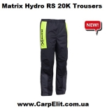 Штаны водонепроницаемые Matrix Hydro RS 20K Trousers