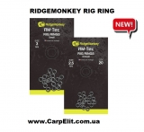 Колечко RIDGEMONKEY RIG RING 2,5mm