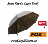 Зонт Fox 60 Camo Brolly