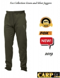 Штаны Fox Collection Green and Silver Joggers