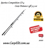 Sportex Competition CS-4 Carp Distance 13ft 3-5 oz