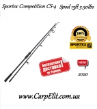 Sportex Competition CS-4 Spod 13ft 5.50lbs