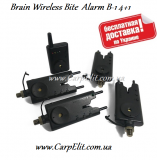 Brain Wireless Bite Alarm B-1 4+1