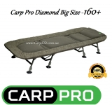 Кровать Carp Pro Diamond Big Size 160+