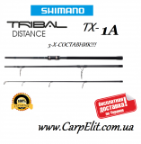 Карповое удилища Shimano Tribal Carp TX-1A Intensity 13'/3.96m 3.5lbs - 3-Х СОСТ