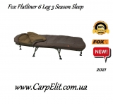 Fox Flatliner 6 Leg 3 Season Sleep System